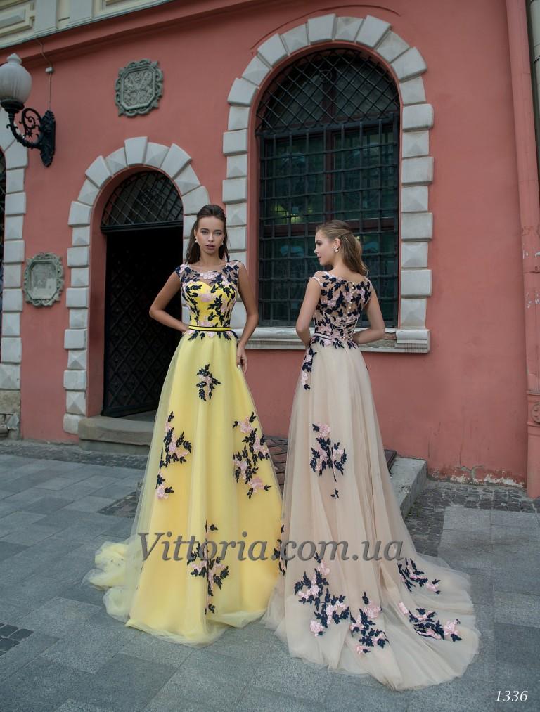 Вечернее платье 1336