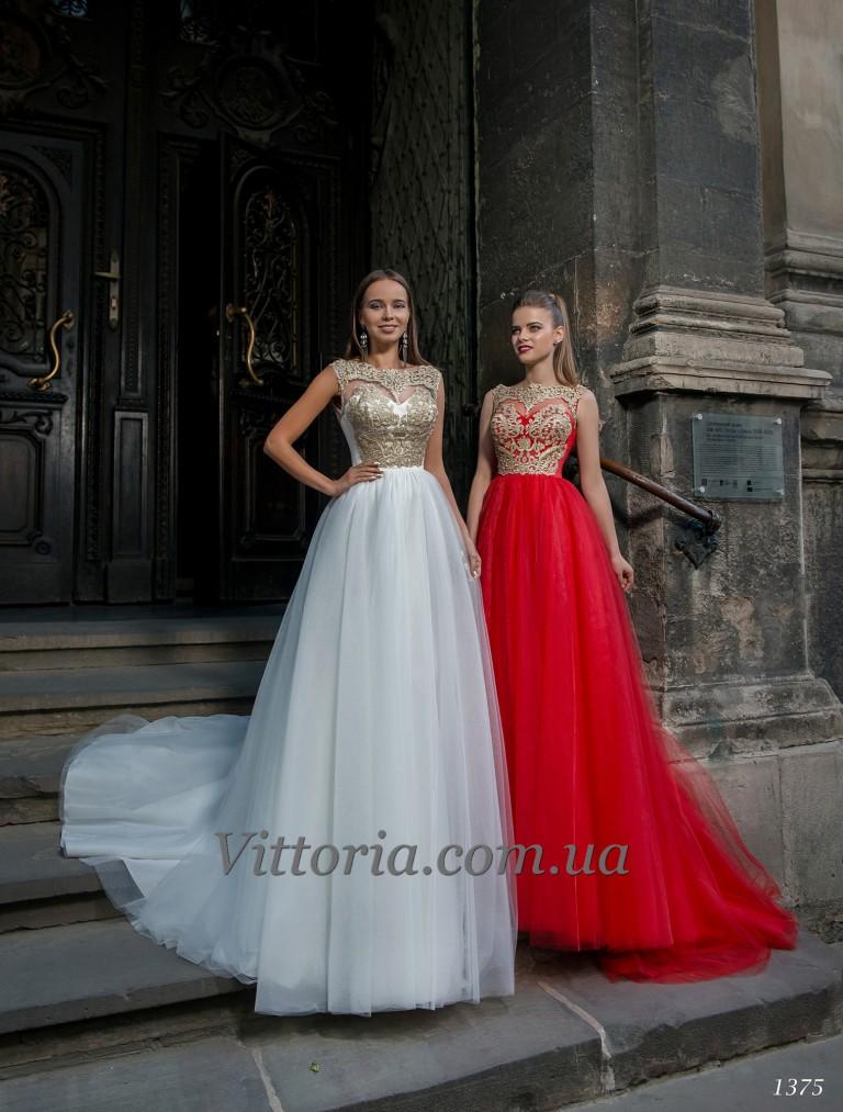 Вечернее платье 1375