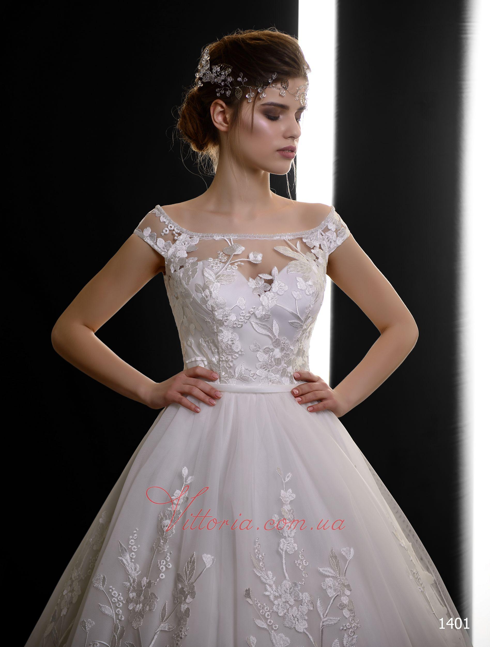 Свадебное платье Модель 1401