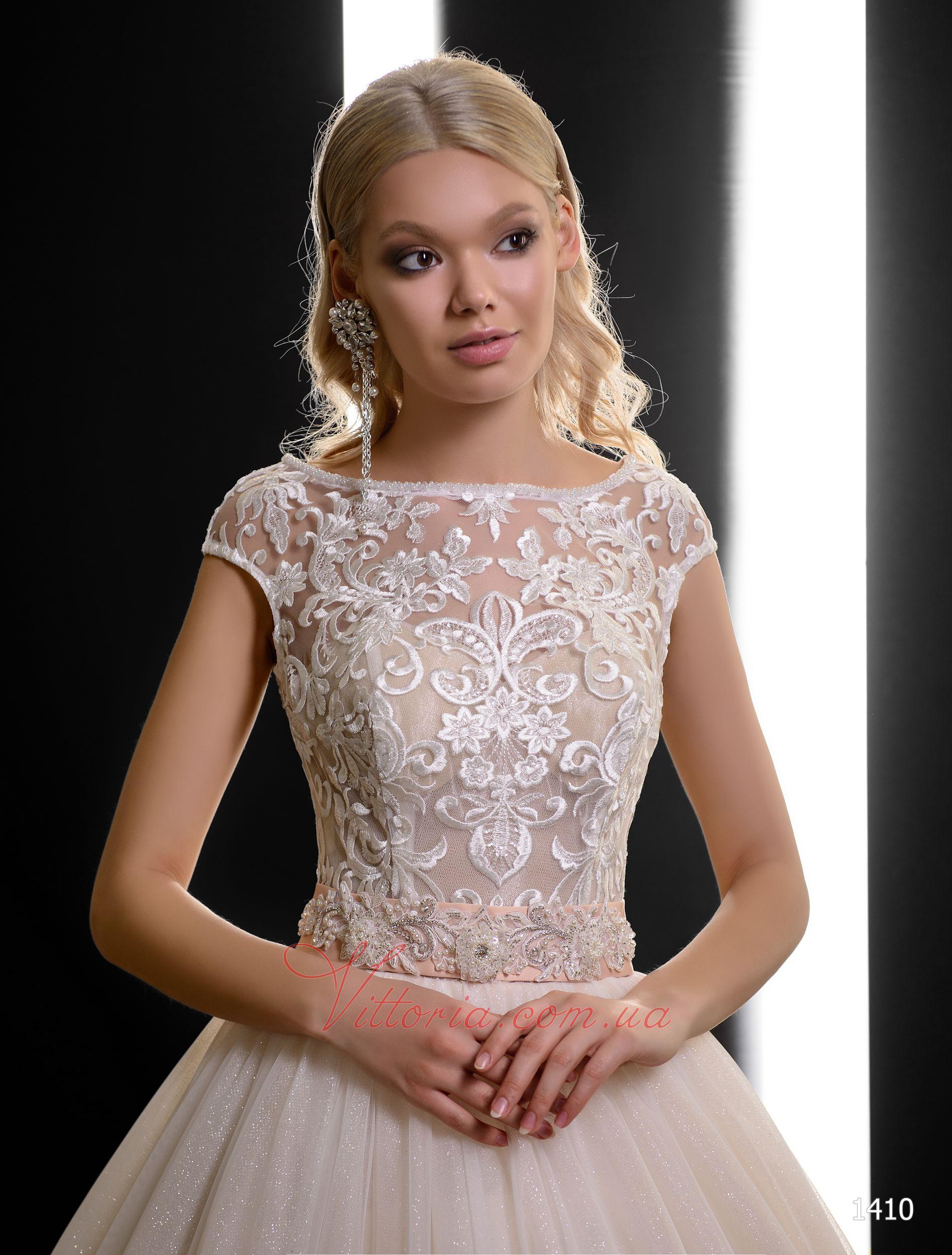 Свадебное платье Модель 1410