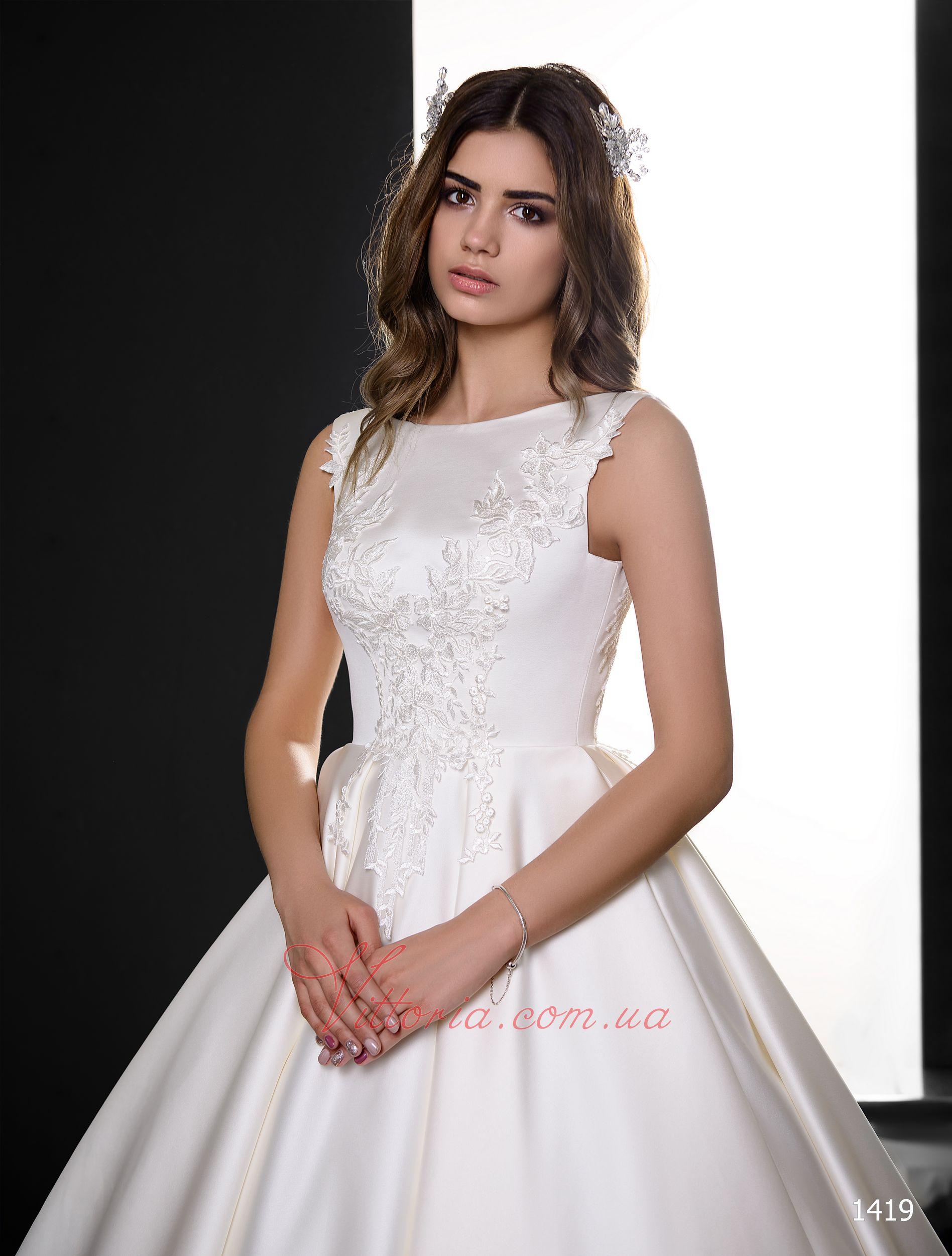 Свадебное платье Модель 1419
