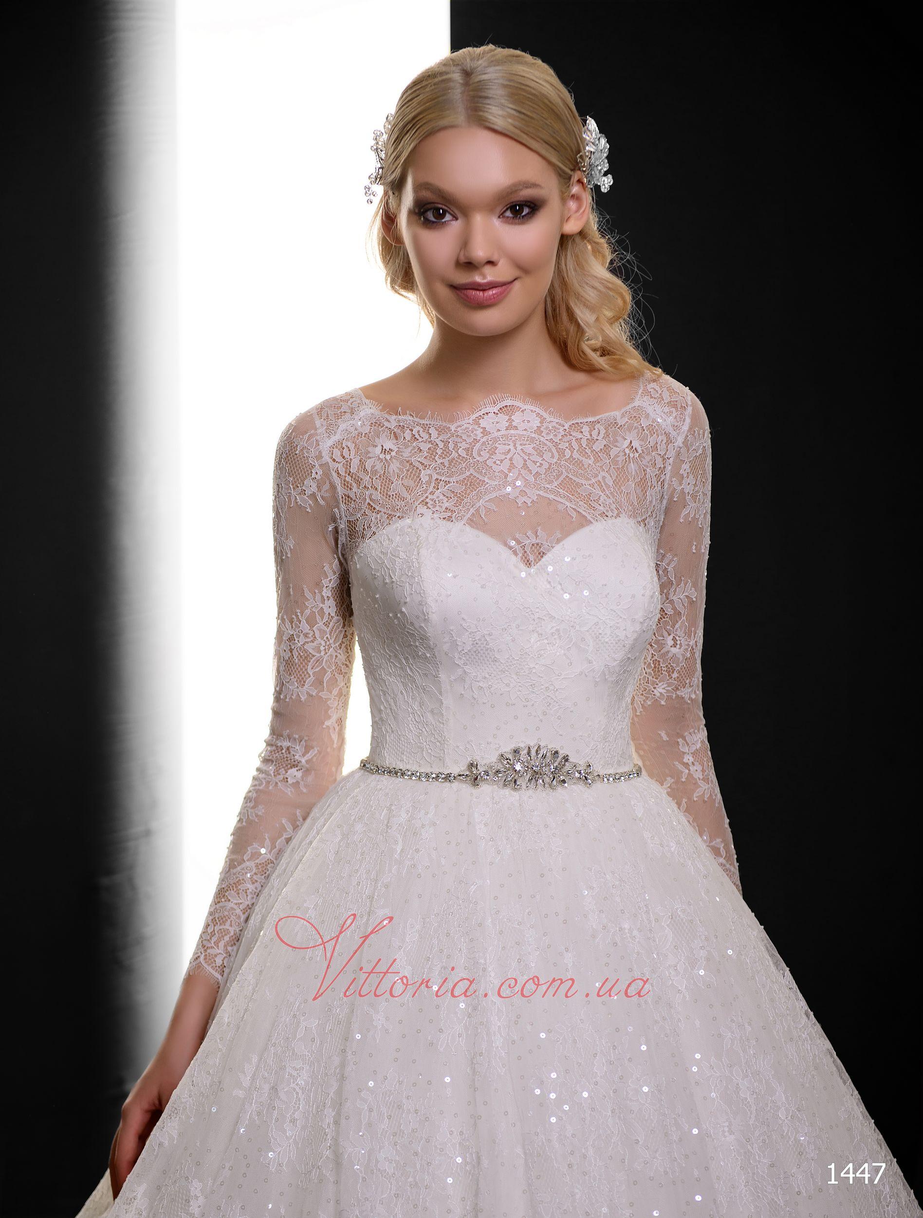 Свадебное платье Модель 1447