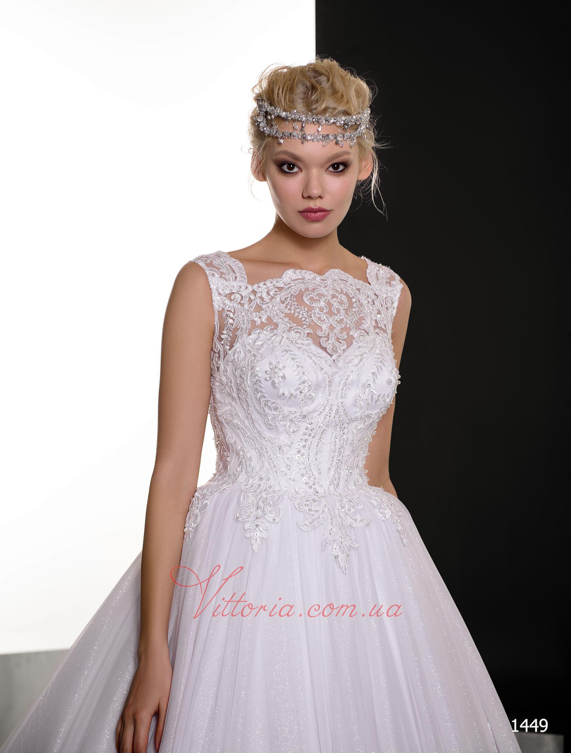 Свадебное платье Модель 1449