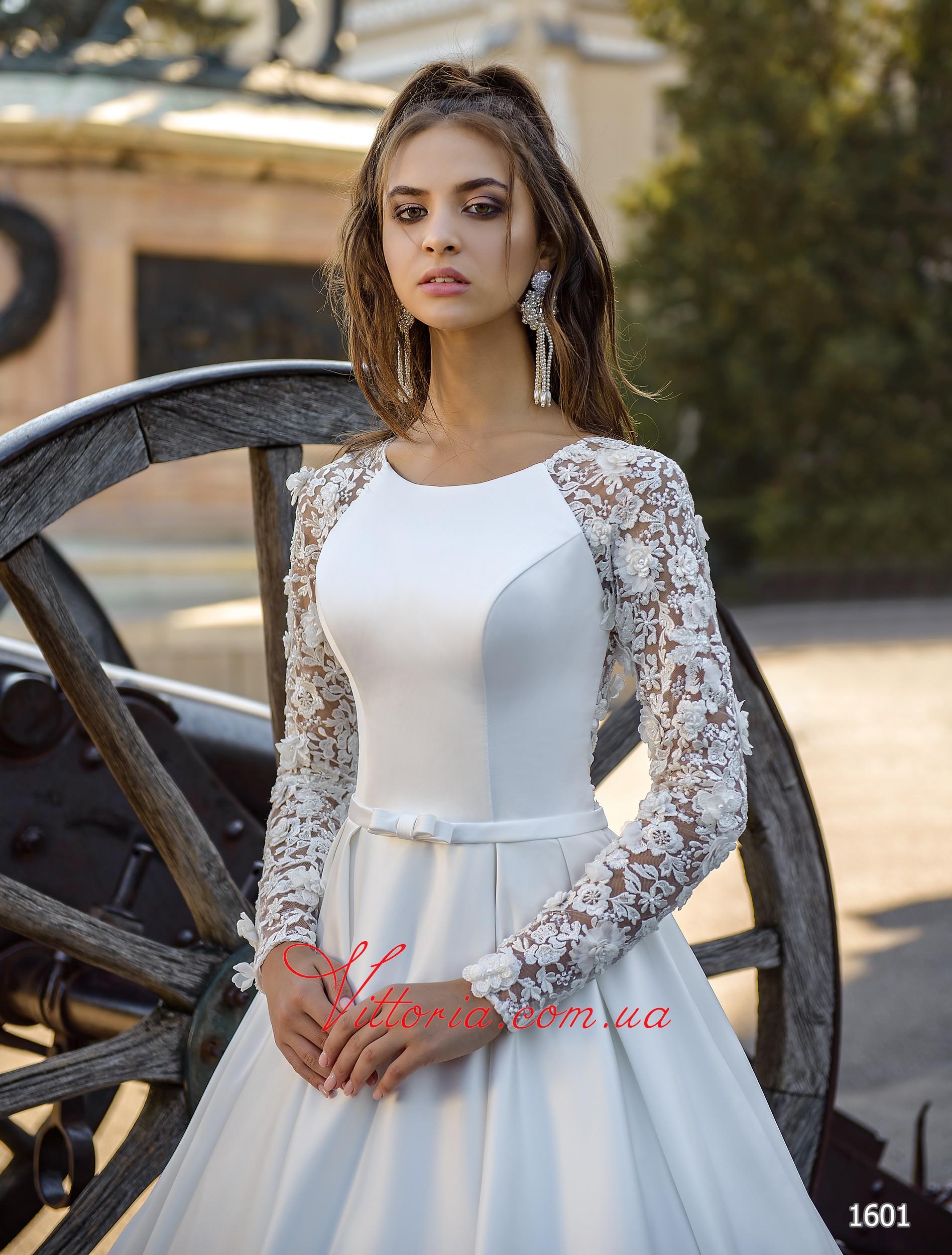 Свадебное платье 1601