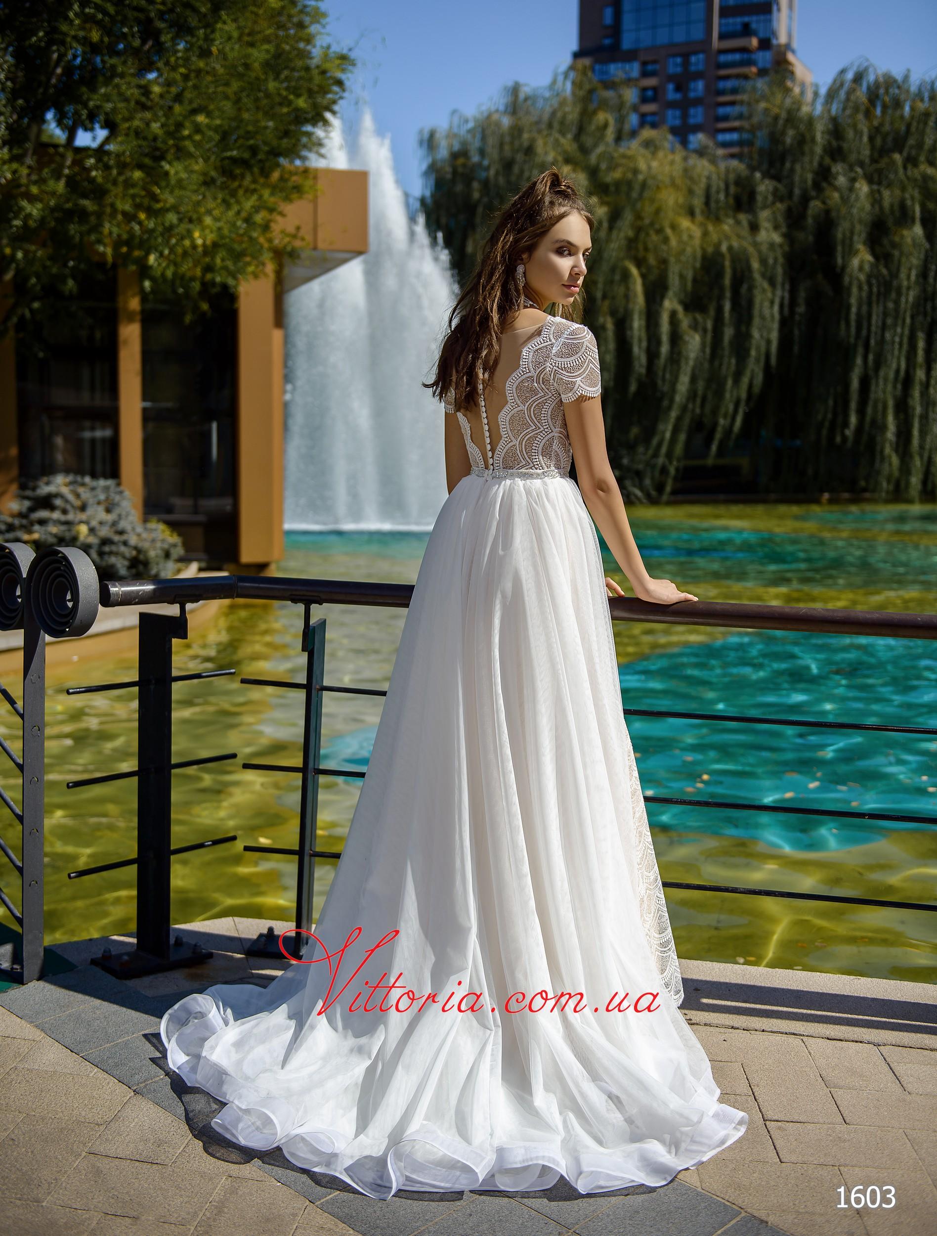 Свадебное платье 1603