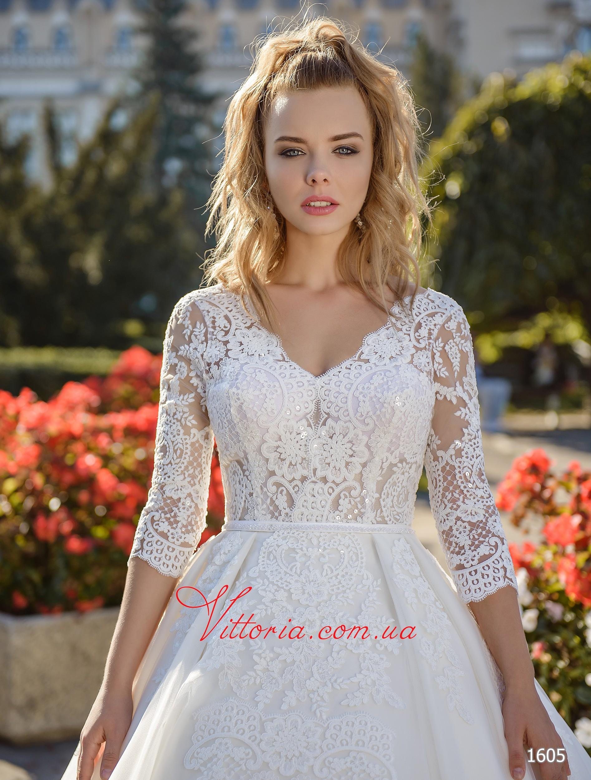 Свадебное платье 1605
