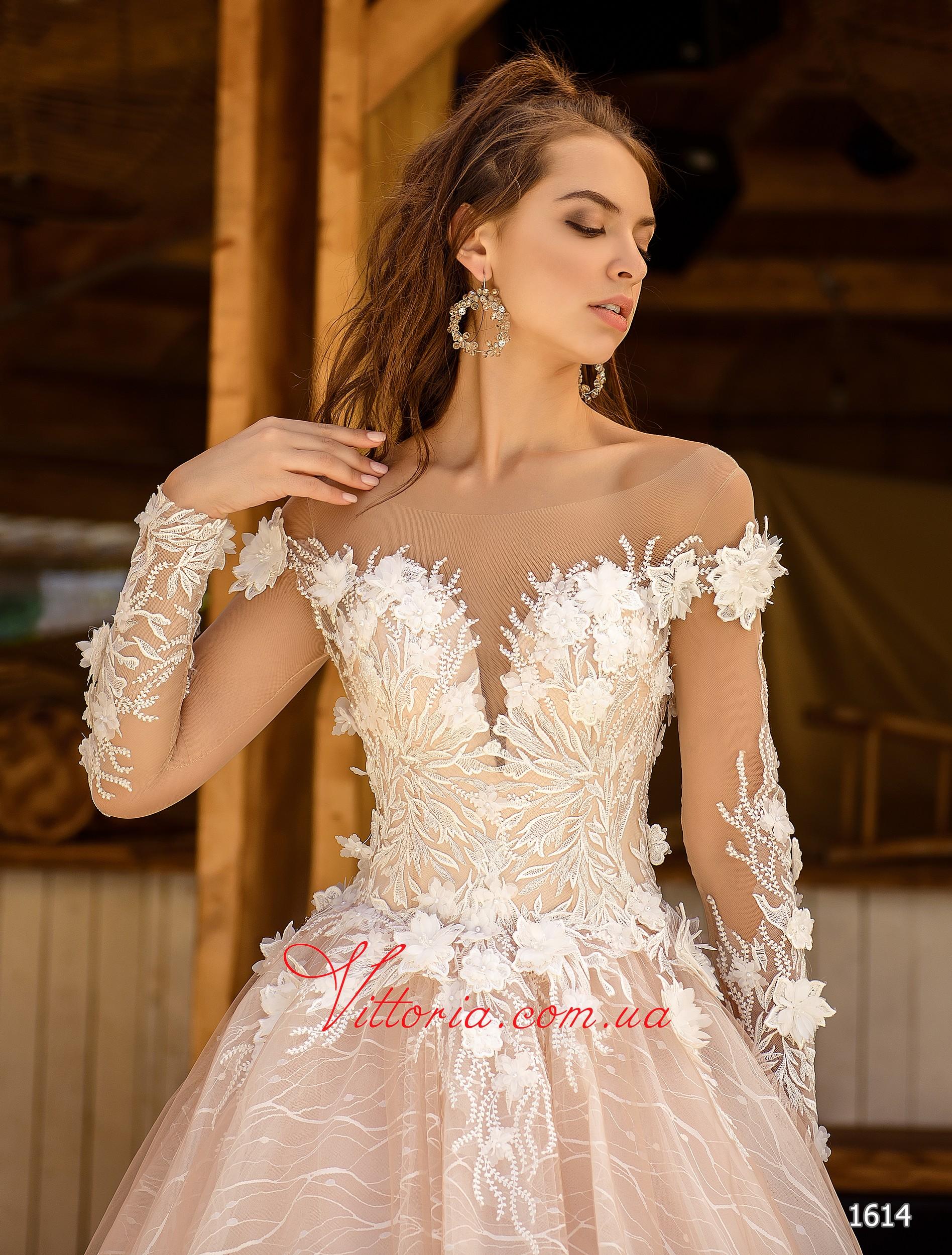 Свадебное платье 1614