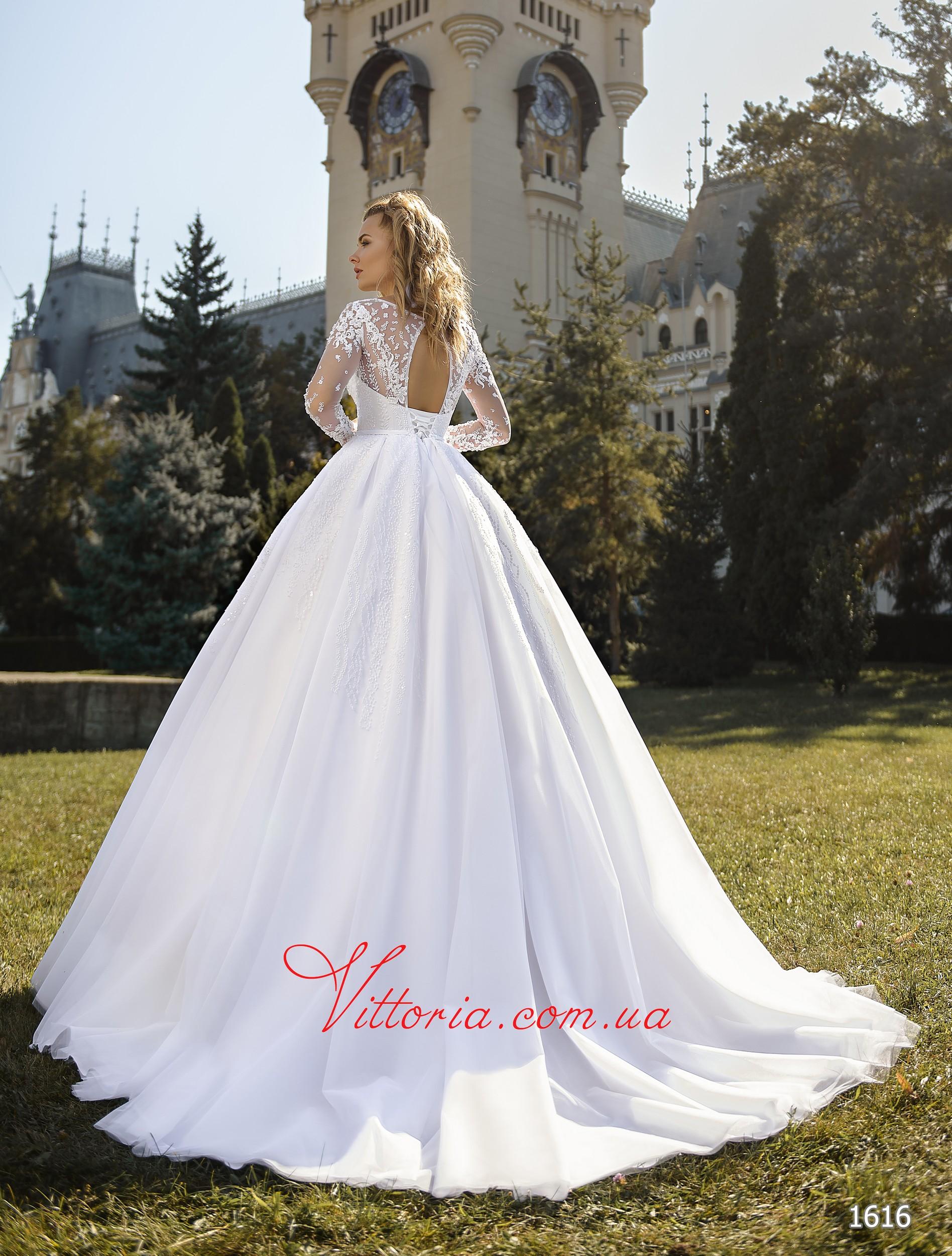 Свадебное платье 1616