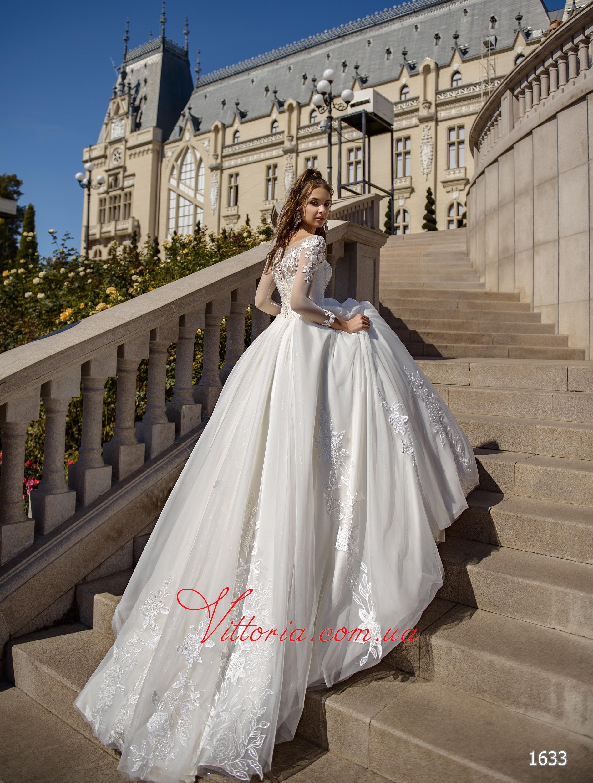 Свадебное платье 1633