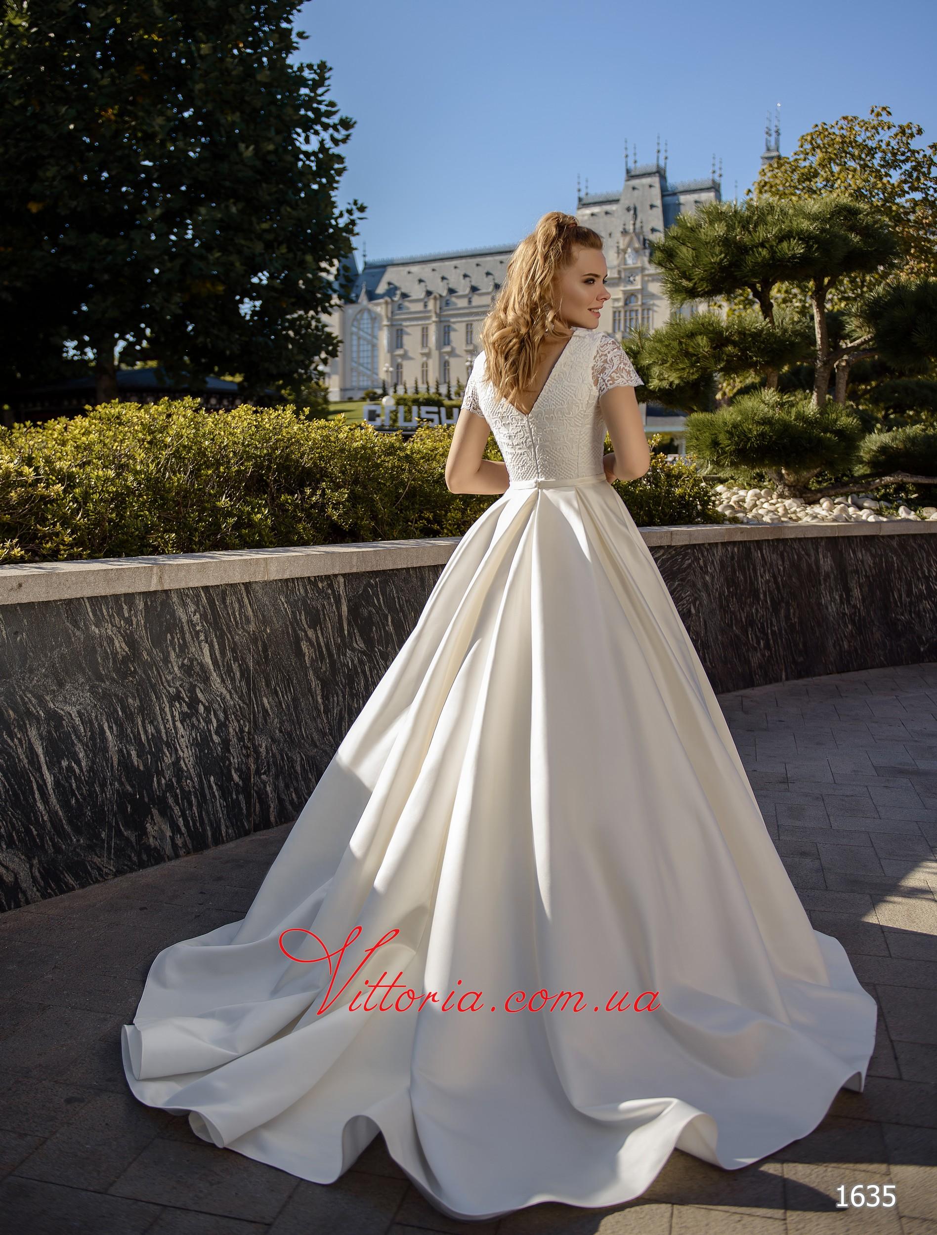 Свадебное платье 1635
