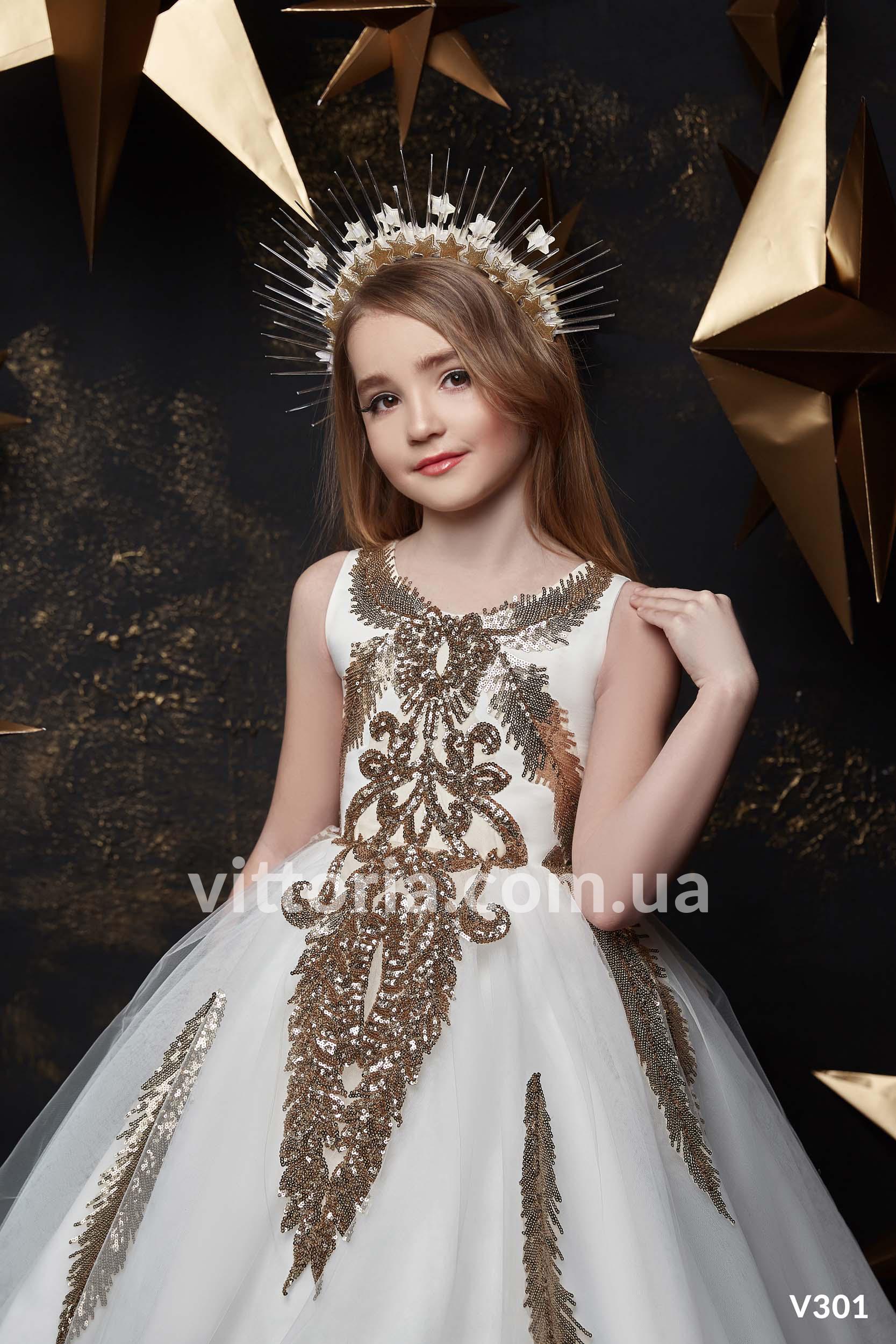 Детское платье 301