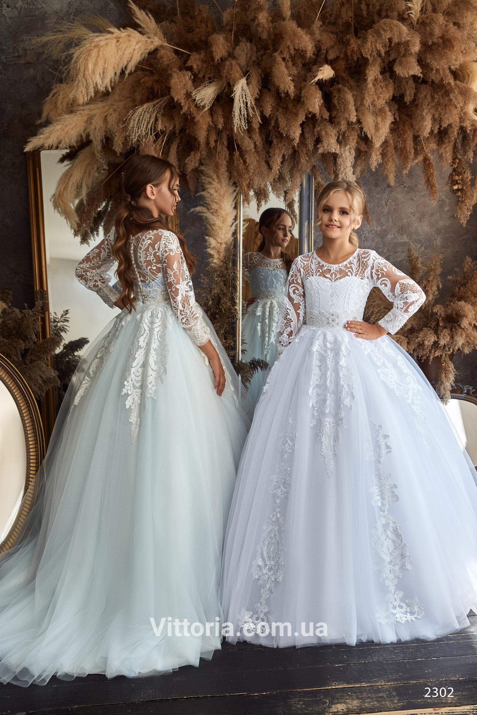 Детское платье 2302
