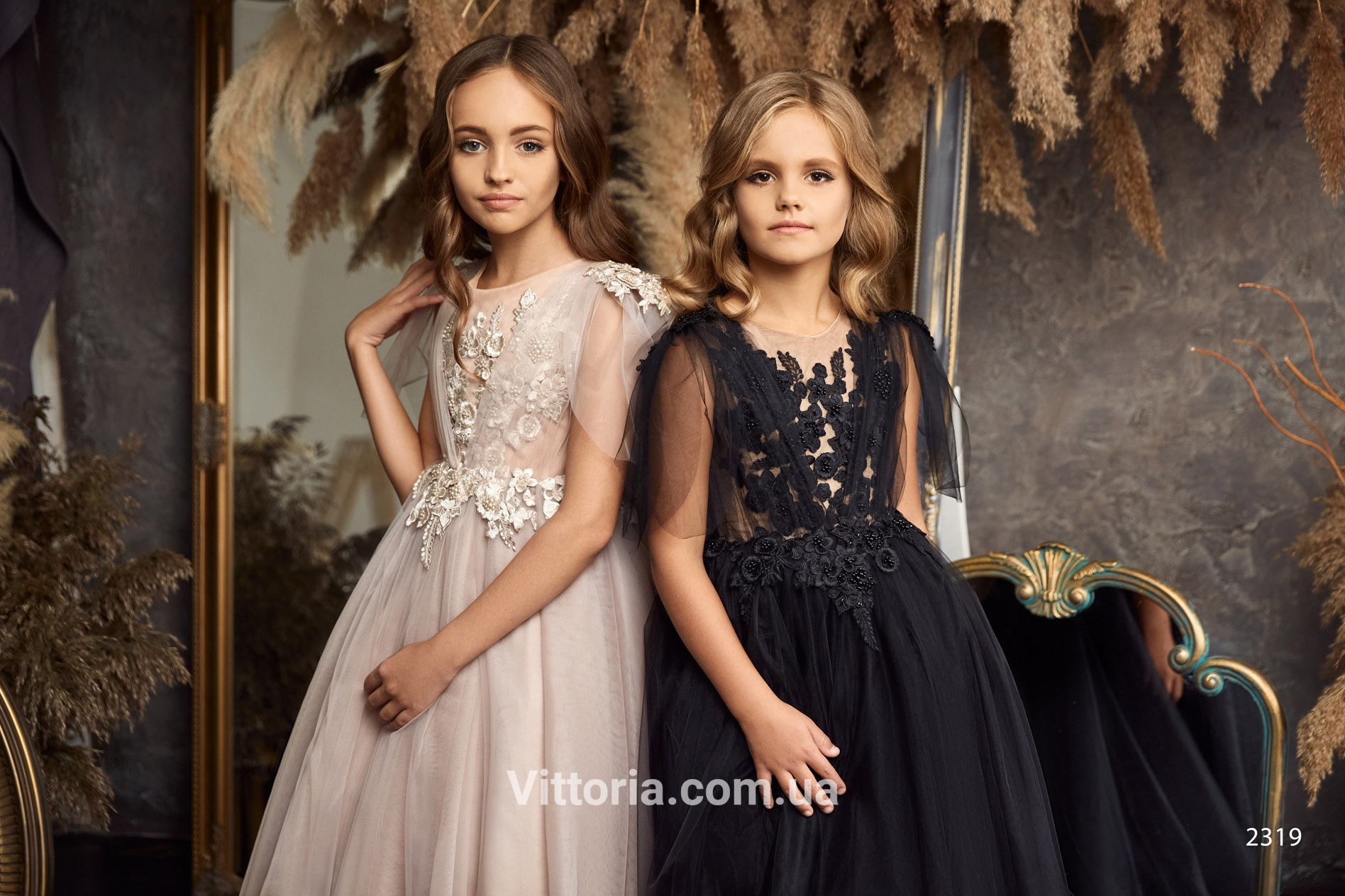 Детское платье 2319