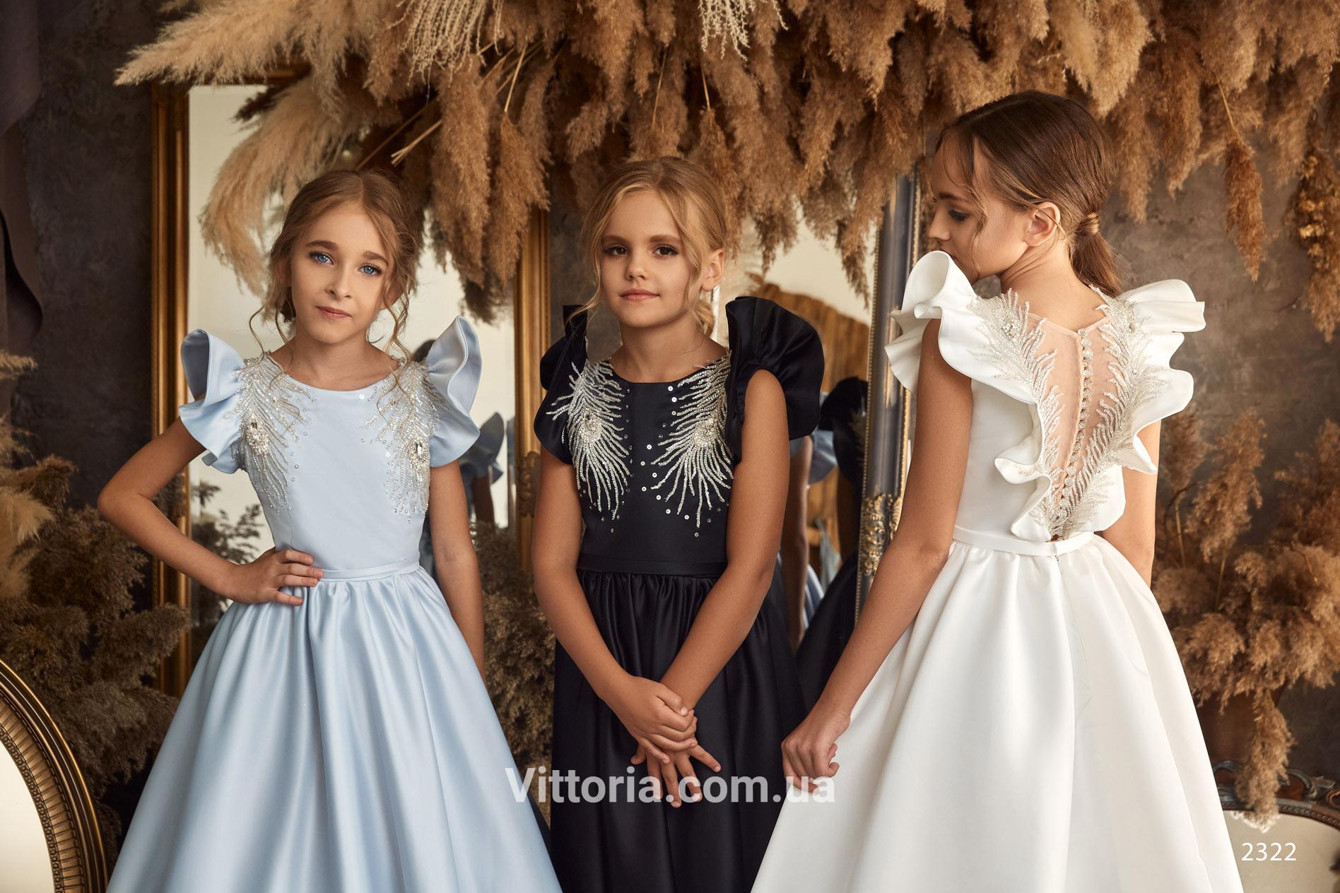 Детское платье 2322